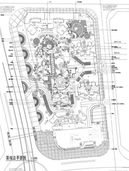 重庆天工·太阳岛园林景观设计